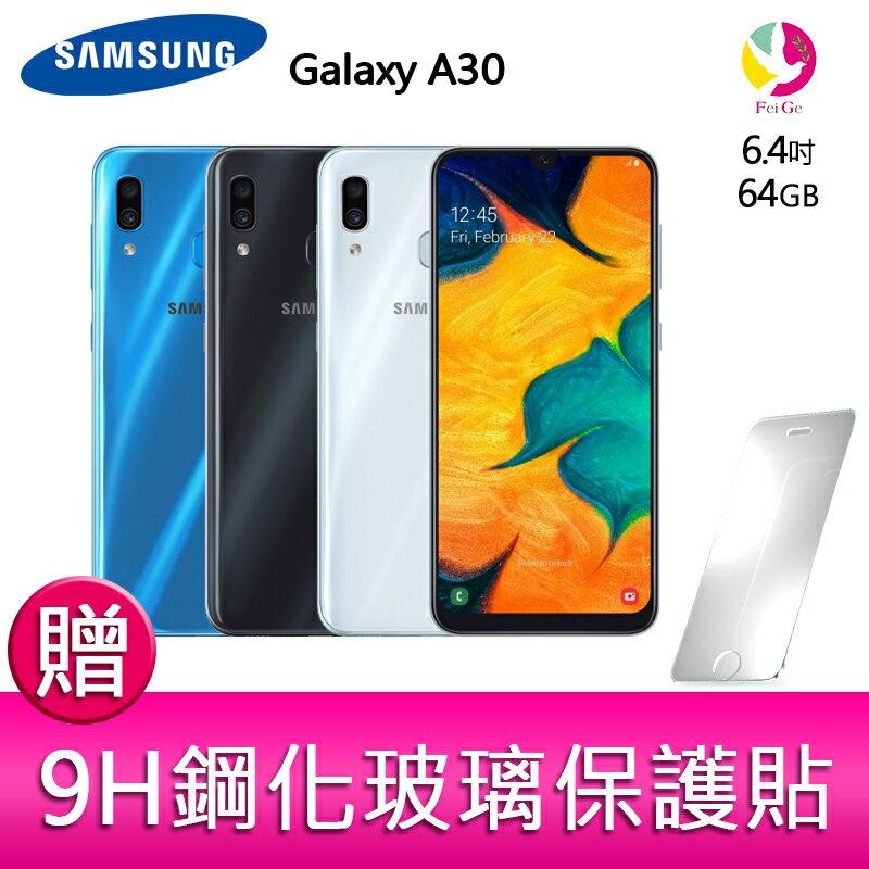 三星 Samsung GALAXY A30 4G/64G 6.4吋 八核心智慧手機 贈「9H鋼化玻璃保護貼*1」▲最高點數回饋23倍送▲