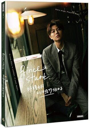 【預購】Prince Start:邱勝翊的10957個日子 0