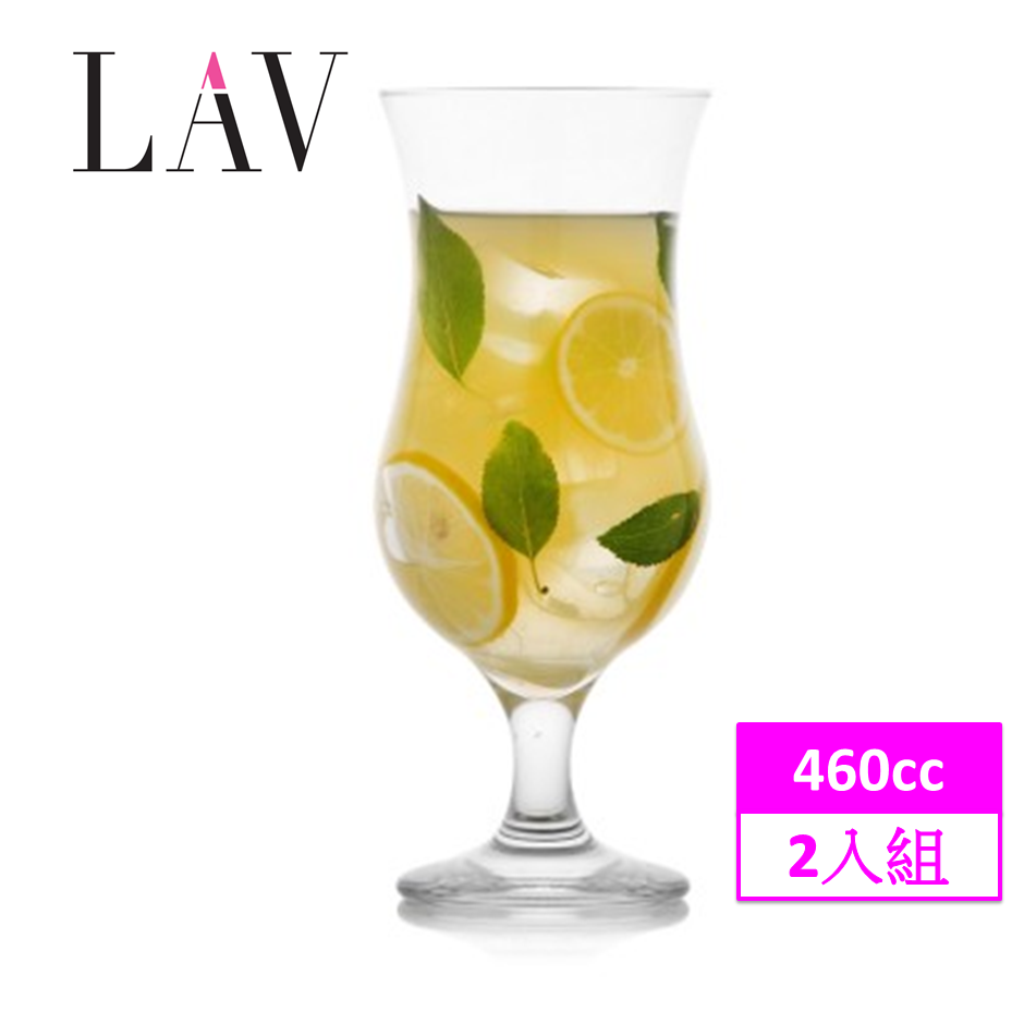 【LAV】Fiesta高腳附餐杯雞尾酒杯460cc(二入組)
