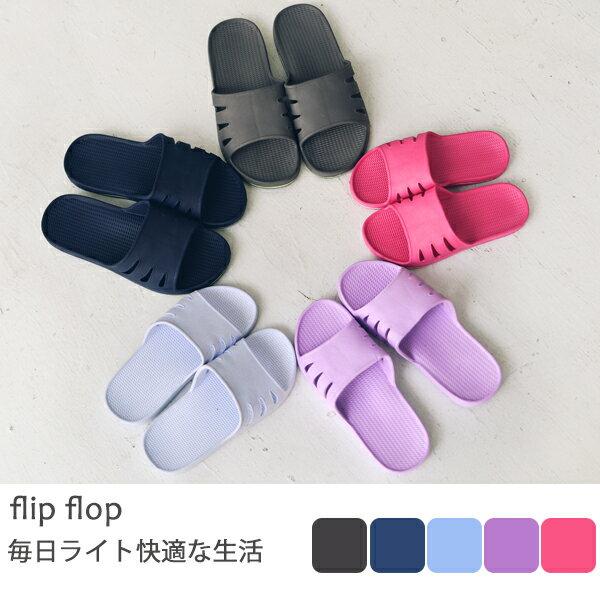 環保拖鞋 室內拖鞋~T0048~排水舒適中性拖鞋 完美主義