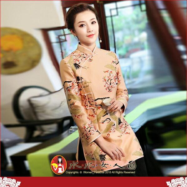 【水水女人國】~另人驚豔。優雅中國風美穿在身~炙鶴。復古立領盤扣提印花時尚改良式修身長袖中長旗袍唐裝上衣