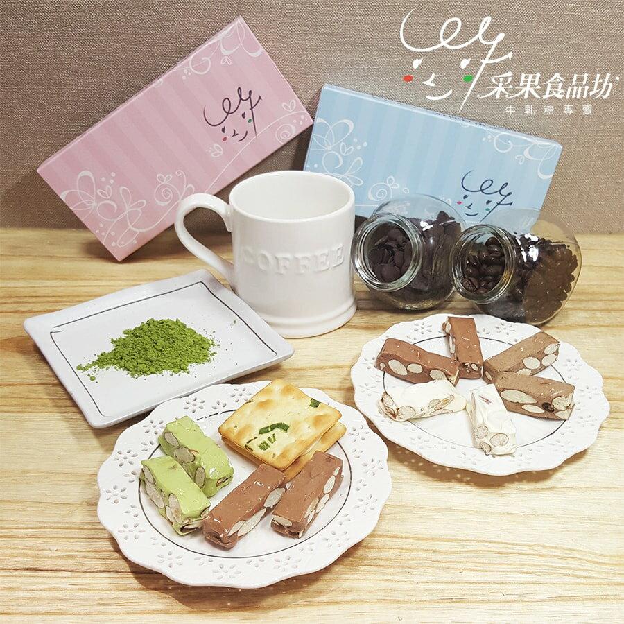 【采果食品坊】采果輕巧盒   (12盒組) 1