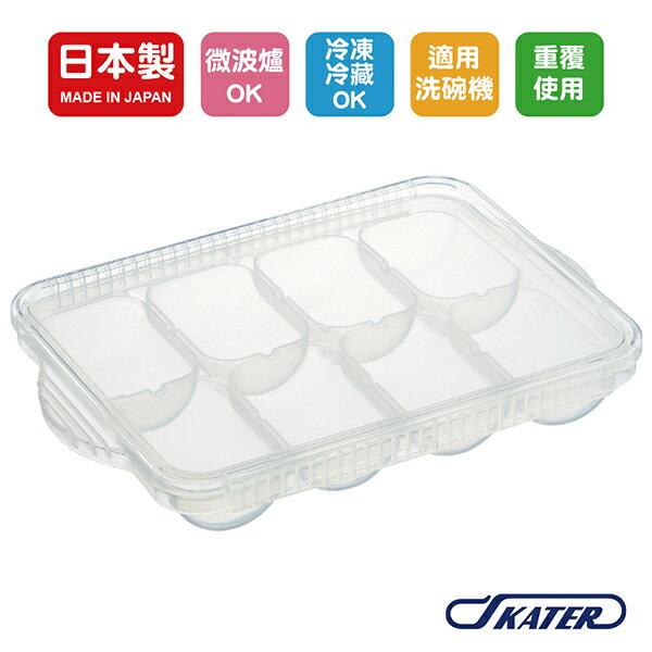 【奇買親子購物網】SKATER 日製離乳食冷凍分裝盒(30ml×8格)