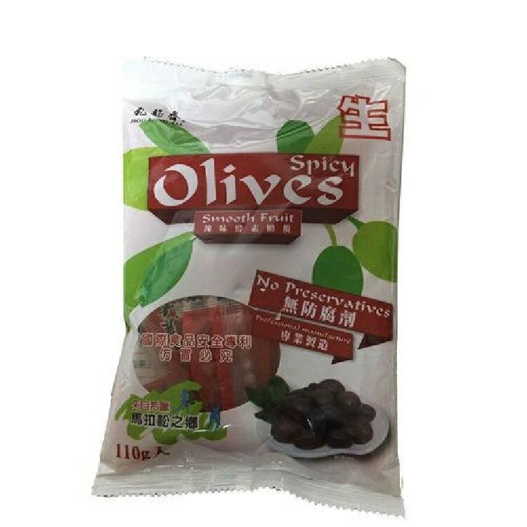 九龍齋--酵素橄欖(無防腐劑)--辣味/110g