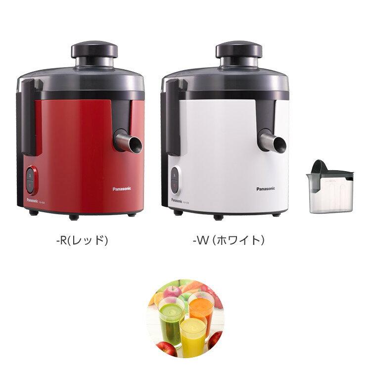 國際牌 PANASONIC【MJ-H200】蔬果調理機 果汁機 高速榨汁機 新鮮現作