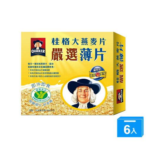 桂格大燕麥片嚴選薄片1200g*6【愛買】