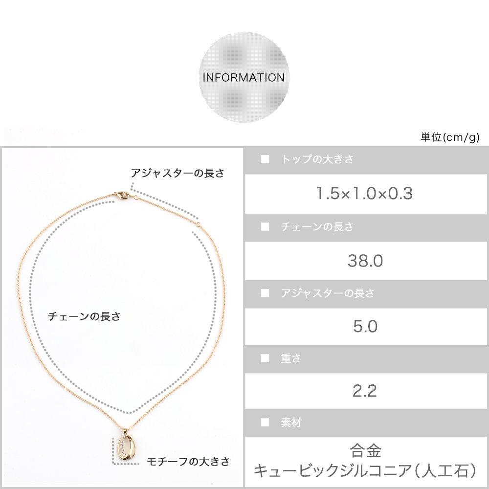 日本CREAM DOT  /  柔雅橢圓鋯石項鍊  /  qc0488  /  日本必買 日本樂天直送(1590) 6