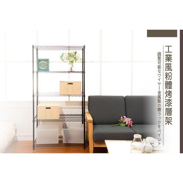 荷重90x45x180公分電鍍五層架收納架置物架SZ18365180LCR_[tidy house]【免運費】 1