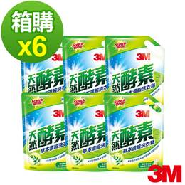 3M天然酵素濃縮洗衣精1600ml x6包 (箱購)