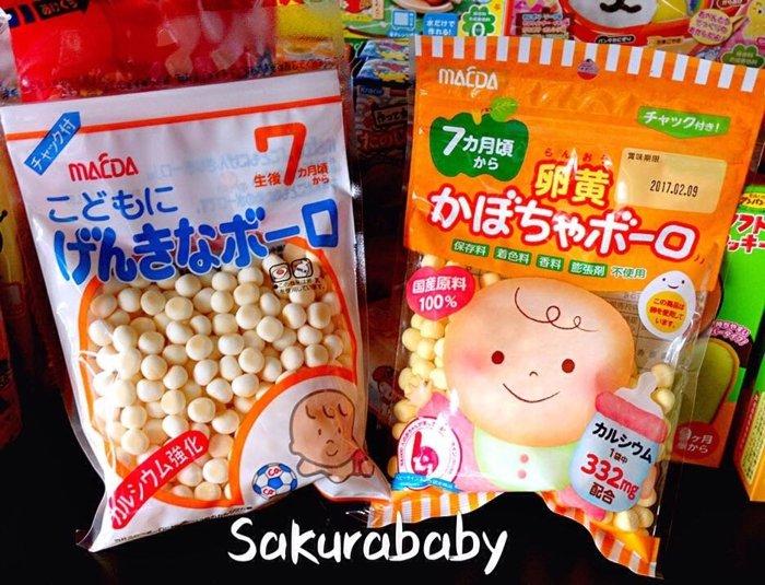 日本雞蛋牛奶小饅頭 小饅頭 南瓜雞蛋 嬰兒蛋酥 營養蛋酥 嬰幼兒點心 即期促銷_櫻花寶寶