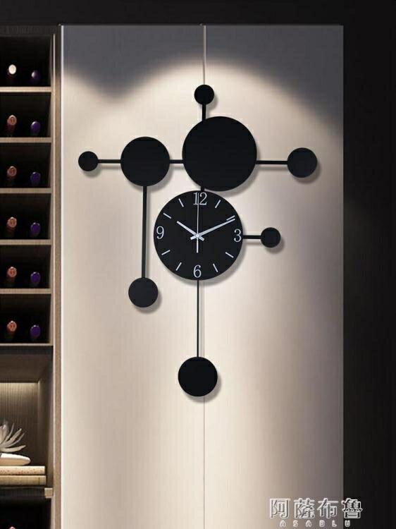 掛鐘 北歐掛鐘客廳家用時尚創意鐘錶現代個性歐式時鐘簡約藝術裝飾掛錶 MKS--免運-新年好禮-8折起!!!