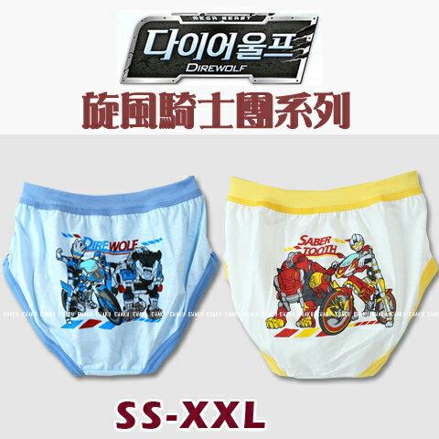 新款旋風騎士團男兒童三角內褲2入一組DIREWOLF台灣製冠凱