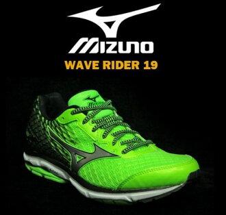 【全店點數15倍送】Mizuno美津濃 男款慢跑鞋 WAVE RIDER 19 一般型 -翠綠黑