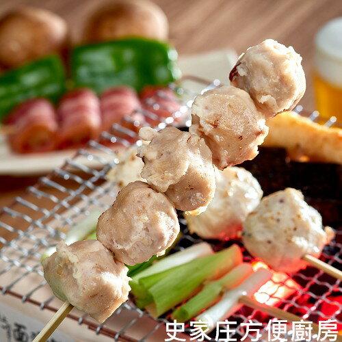 【魚丸、火鍋料】史家庄★冬菜丸(300g) ★ 50年老店年度最下殺 1