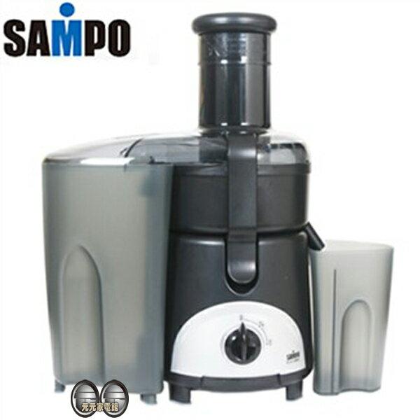 聲寶 高纖蔬果調理機 KJ-G1260PL