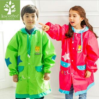 Kocotree◆正韓卡通小鹿系列長頸鹿星星太空火箭造型兒童書包位雨衣