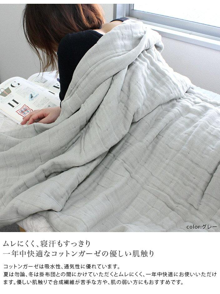 日本製 純棉 8重紗 多用途紗布被 毛巾被 175×200cm  /  O8Kdk  /  日本必買 日本樂天代購 / 件件含運 1