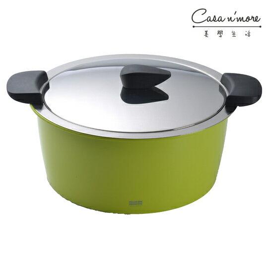 【無紙盒】Kuhn Rikon HOTPAN 休閒鍋  湯鍋 悶燒鍋 3L 綠色