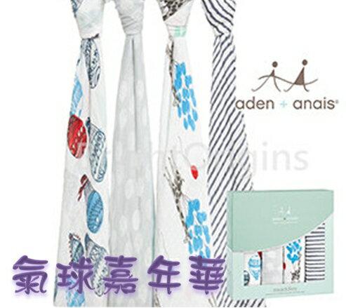 【淘氣寶寶】Aden + Anais全款式 聯名設計雙層細紗布輕柔新生兒包巾(4入裝) FBPPL 1