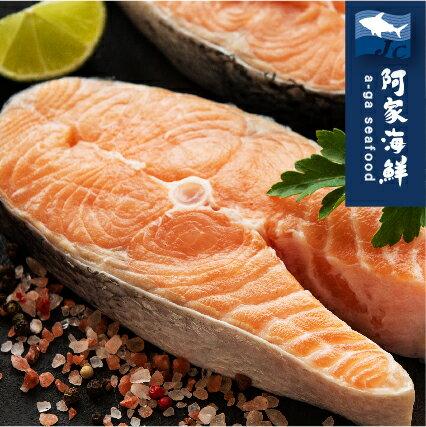 【SUPER SALE 滿額折$120 】買美國原裝野生大干貝(約454G / 包) 送頂級厚切鮭魚 (360g±10% / 片)#美國干貝#鮭魚#免運#超優惠#新鮮直送#品質鮮凍 3