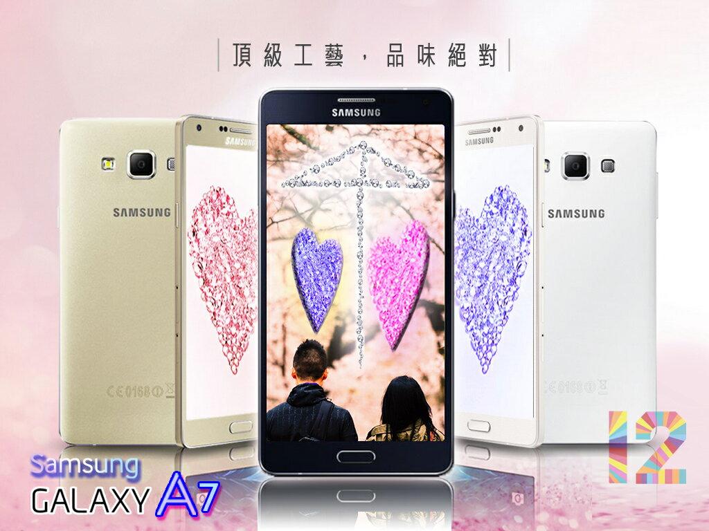 @Woori 3c@ 福利機 Samsung 三星A7 (2015) 全金屬機身 雙卡雙待 八核心 5.5 吋 Super AMOLED 大螢幕 1300萬 4G LTE 保固90天