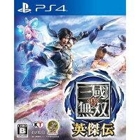 PS4遊戲 真‧三國無雙 英傑傳-中文版