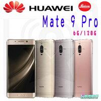 母親節禮物推薦【星欣】HUAWEI Mate 9 Pro 6G/128G 2000萬 第二代徠卡雙鏡頭搭載 OIS 光學防手震手機 直購價