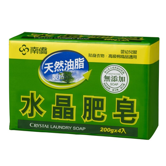 南僑水晶肥皂200gx4入/包