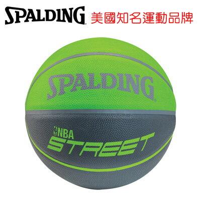 永昌文具【SPALDING】 斯伯丁 Street柔軟橡膠雙色系列 SPA73891 Street 雙色-綠/灰 籃球 7號 /個