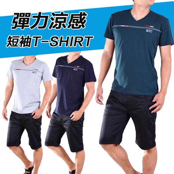 【CS衣舖】夏日涼感高彈性短袖T恤204