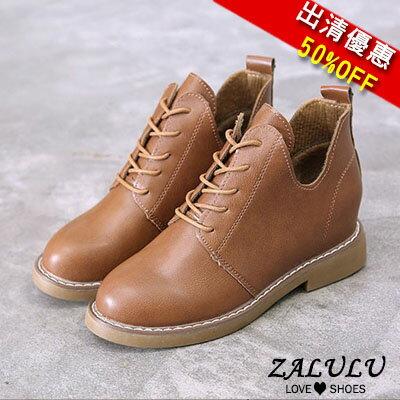 ZALULU愛鞋館 ME011 現貨 日系顯瘦U字綁帶內增高短靴-偏小-棕色39號