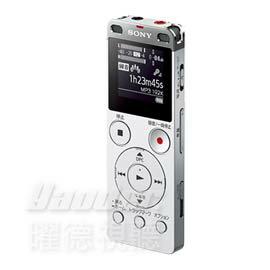 【曜德★8GB記憶卡】SONY ICD-UX560F (4GB)水晶銀 立體聲IC錄音筆 line in會議必備 ★免運★