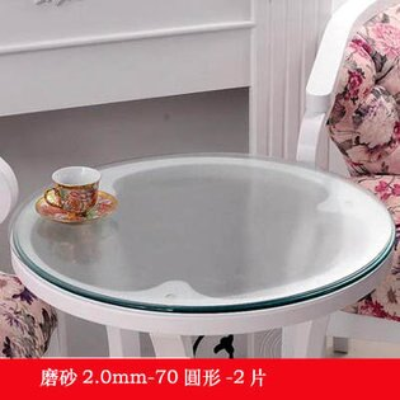 【2.0mm軟玻璃圓桌桌墊-70圓-2片款-1款組】PVC桌布防水燙油免洗膠墊(可定制)-7101001