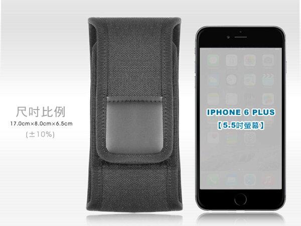 【GUN】智慧型手機套(薄軟)適用5.2~5.5吋手機G-269