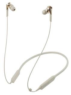 公司貨實體店面『audio-technica鐵三角ATH-CKS770XBT白金色』藍牙耳機藍芽4.1Ø11mm驅動單元7小時連續播放