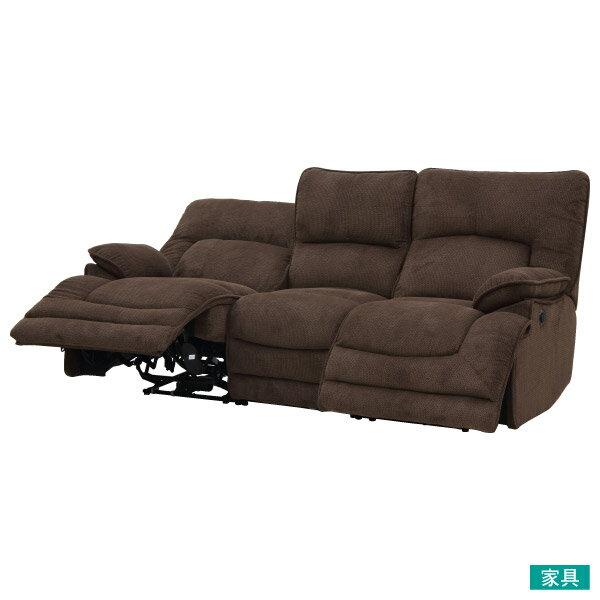 ◎布質3人用電動可躺式沙發 HIT 804 DBR NITORI宜得利家居 1