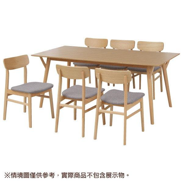 ◎(OUTLET)餐桌 FILLN3 180 LBR 福利品 NITORI宜得利家居 5