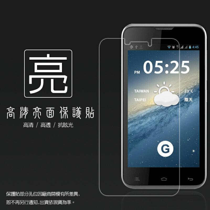 亮面螢幕保護貼G-PLUS GN700 保護貼