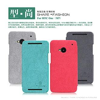 ☆宏達電Htc One M7 耐爾金NILLKIN 新皮士 型尚系列 One M7 超薄手機保護皮套 保護皮套【清倉】