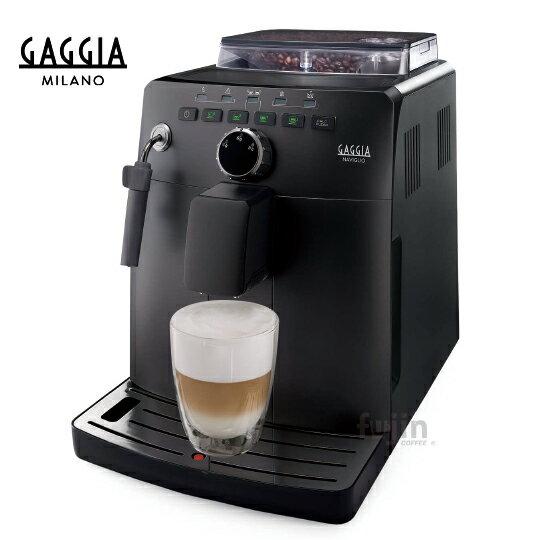 【Metart形而上】GAGGIA Naviglio全自動咖啡機(HG7277)