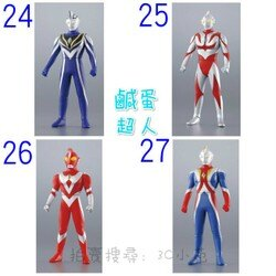 【Fun心玩】BD58203/4/5/9390 麗嬰 BANDAI 鹹蛋超人 超人力霸王 亞格V2 涅歐斯 傑斯 高斯