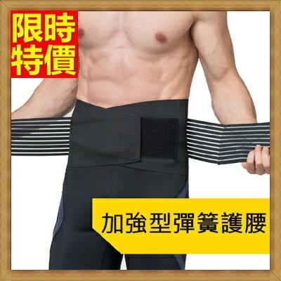 護腰運動護具 -雙重加壓彈簧支撐高彈性護腰腰帶69a69【獨家進口】【米蘭精品】