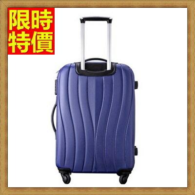 行李箱 拉桿箱 旅行箱-28吋新銳設計非凡品味男女登機箱2色69p41【獨家進口】【米蘭精品】