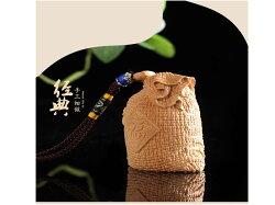 黃楊木福袋