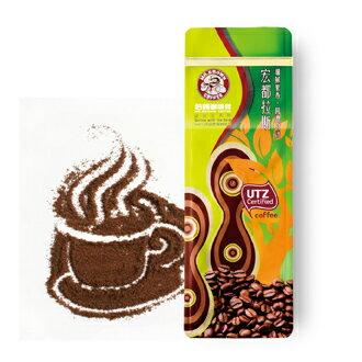 <br/><br/>  伯朗宏都拉斯咖啡豆(100%UTZ認證豆)(250公克裝)<br/><br/>