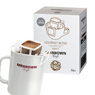 伯朗大濾掛咖啡-精選綜合(15公克x8包/盒)