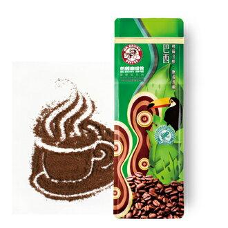 伯朗巴西咖啡豆(100%雨林聯盟認證豆)(250公克裝)