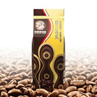 <br/><br/>  伯朗義大利式烘焙咖啡豆(半磅裝)<br/><br/>