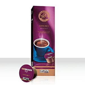 伯朗咖啡膠囊-哥斯大黎加