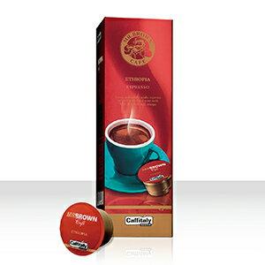 伯朗咖啡膠囊-衣索比亞